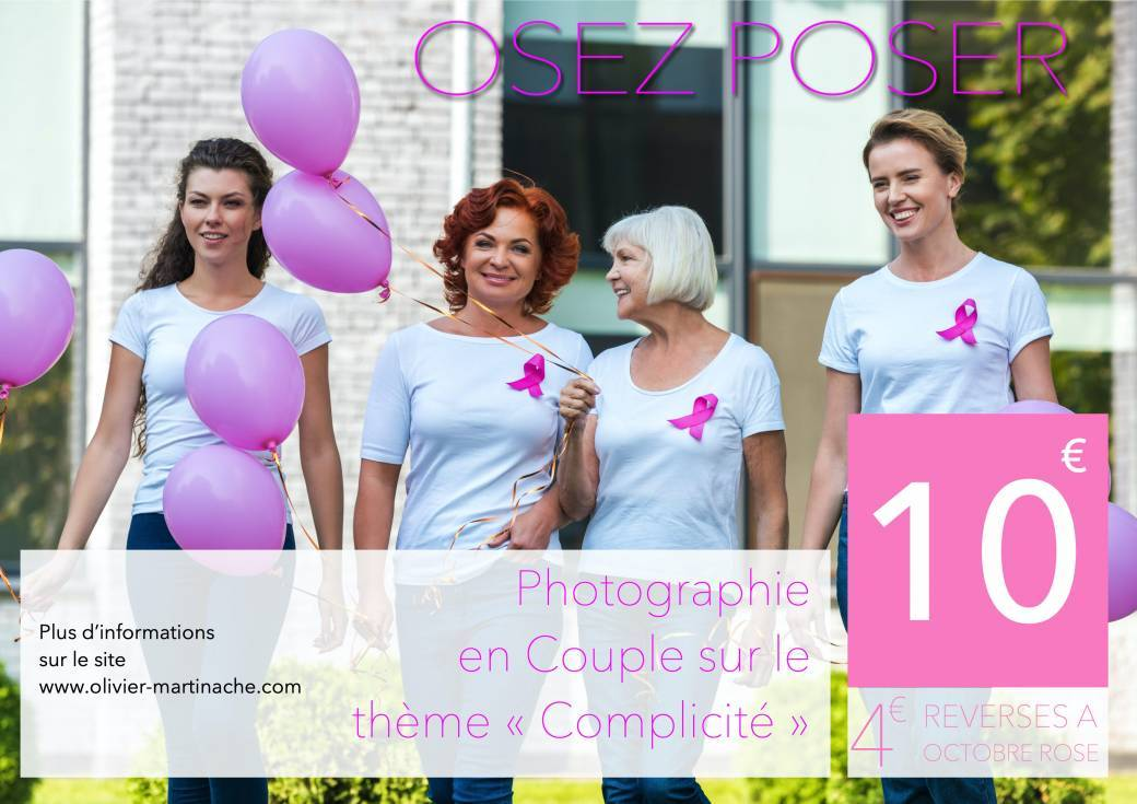 Octobre Rose - Exposition Photo